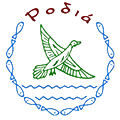 rodiawetlands.gr Λογότυπο